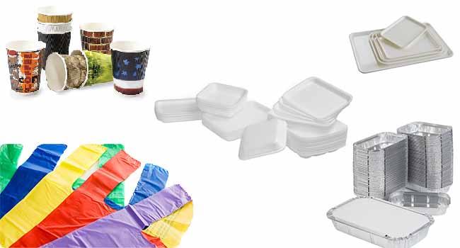 Al Rayyan Plastic Factory - Homepage